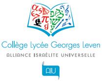Etablissement scolaire Georges Leven