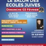 AFFICHE COMMUNICATION SALON DES ECOLES JUIVES